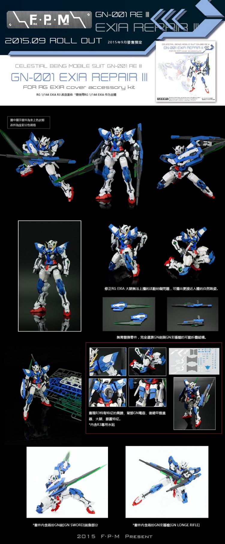 S111-RG-exia-r3-inask-002.jpg