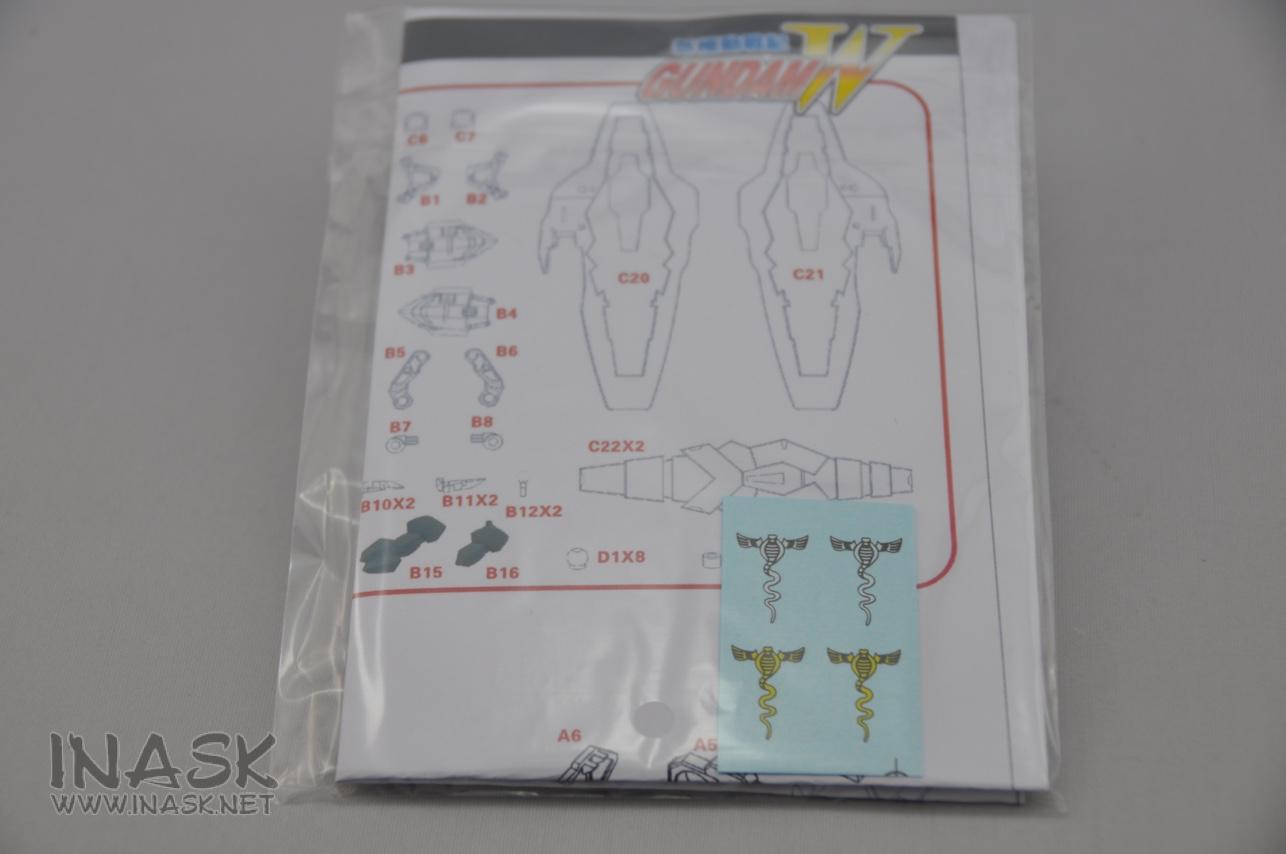 g77-info-inask-info-16.jpg