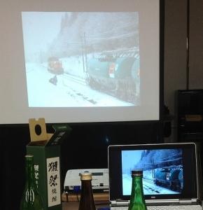 ディーゼル機関車①