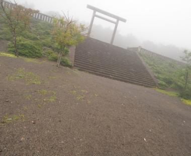 Saki_11_000_Cover_001b.jpg