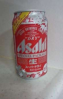 スーパードライ スペシャルパッケージ