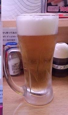 生磯野500円20150820