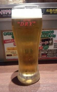 生ビールいきなりステーキ480円(税抜)