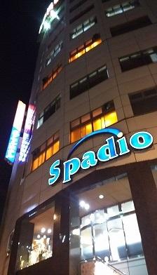 スパディオ