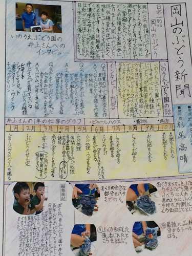 sinbun-150921-l.jpg