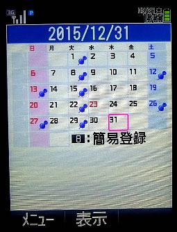 blog201509025d.jpg