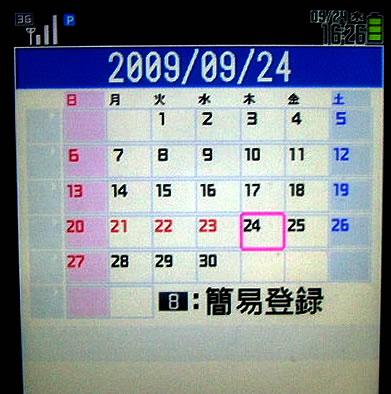 blog201509025g.jpg