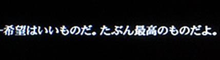 blog20150919y.jpg