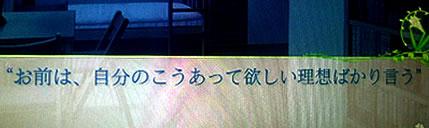 blog20150920c.jpg
