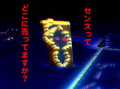 blog20150923r.jpg
