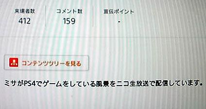 blog20150923z.jpg