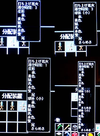 blog20150924j.jpg