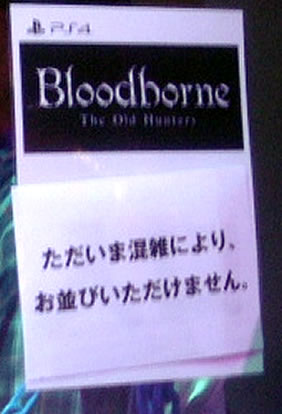 blog20150927e.jpg