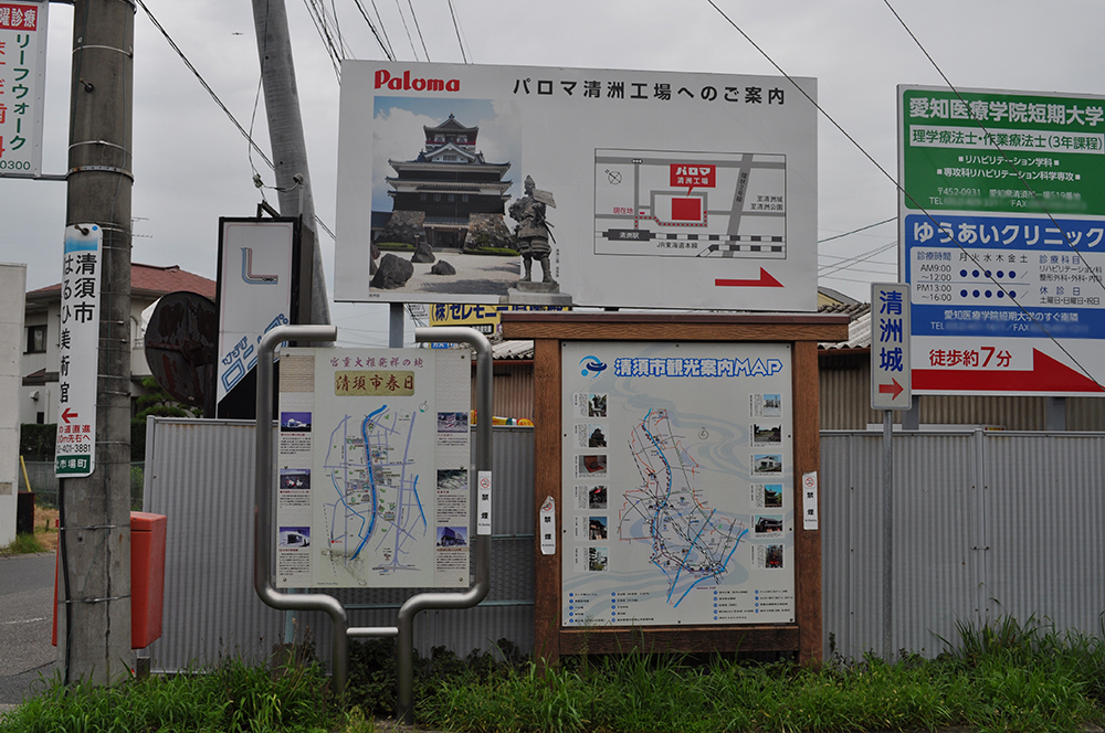 kiyosujyou (37)
