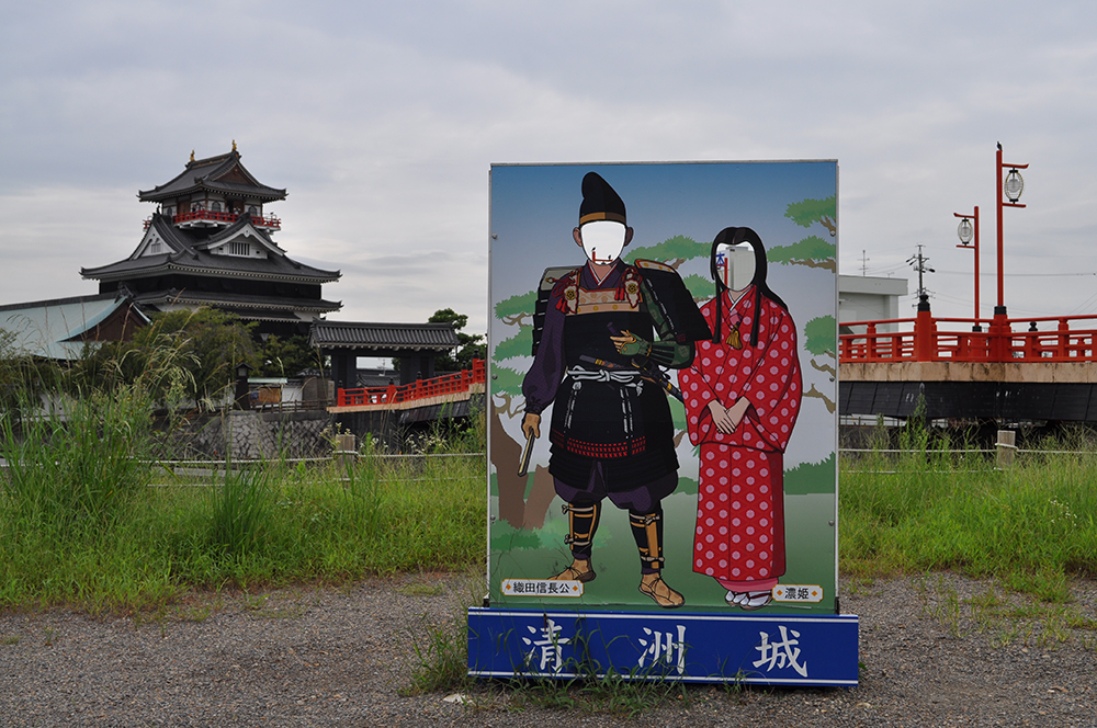 kiyosujyou (3)