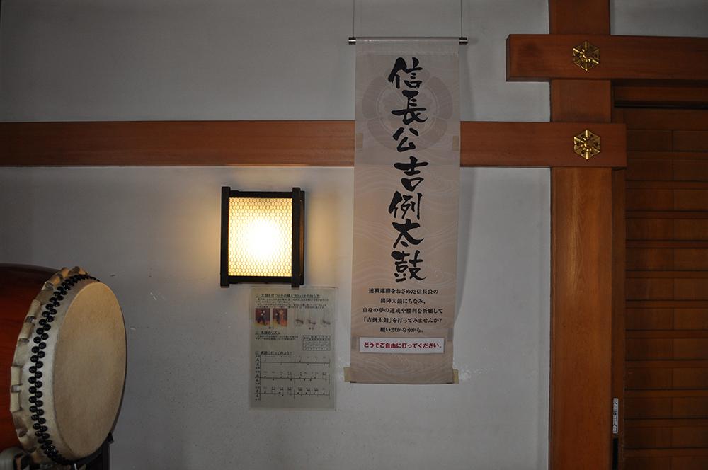 kiyosujyou (21)