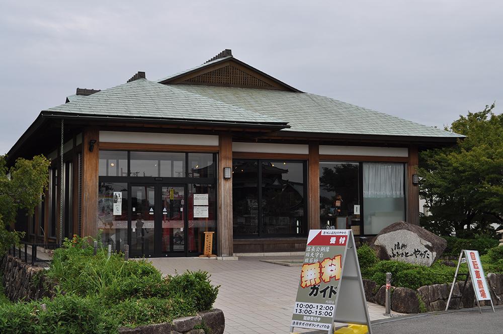 kyosukankou (2)
