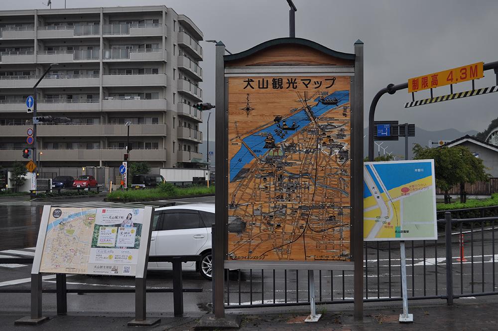 inuyamaeki (6)