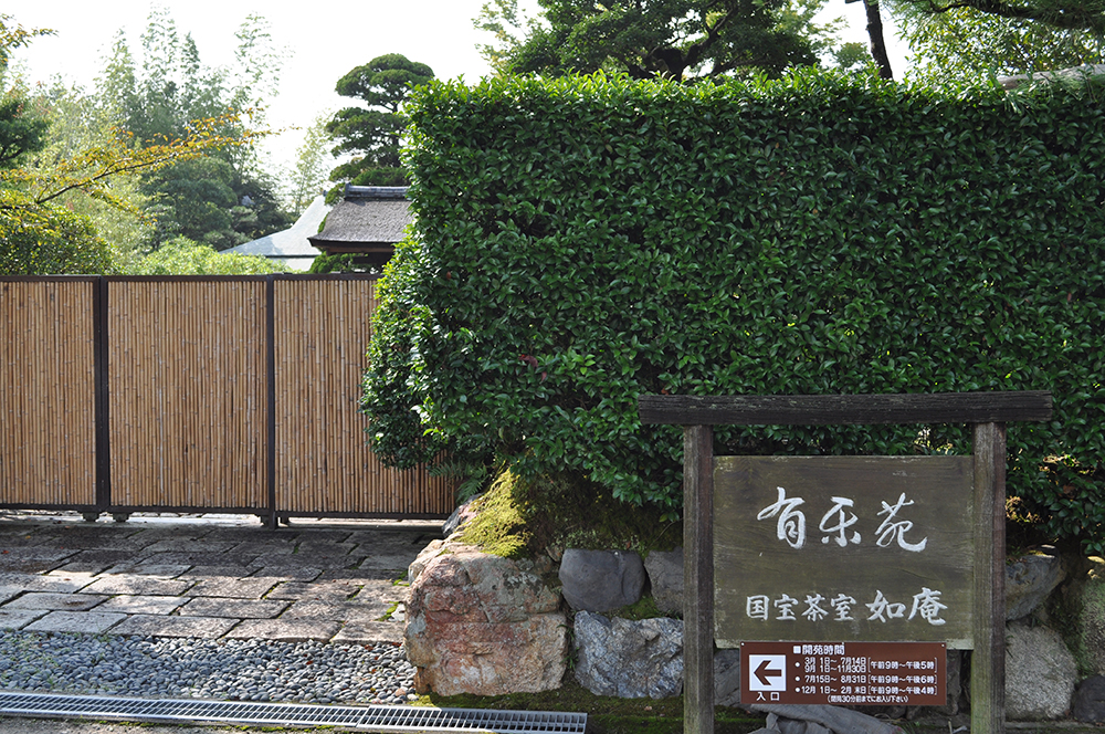 inuyamahutukame (2)