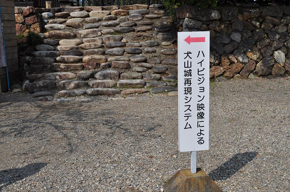 inuyamajyou (45)