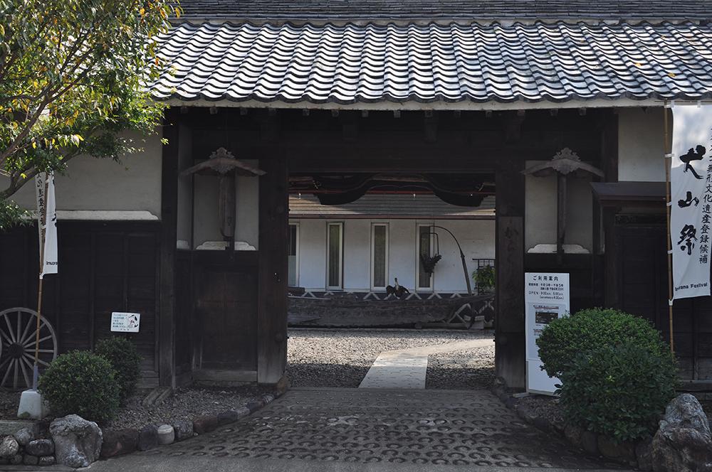 karakuritenjikan (2)