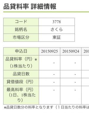 fc2blog_2015092901392998c.jpg