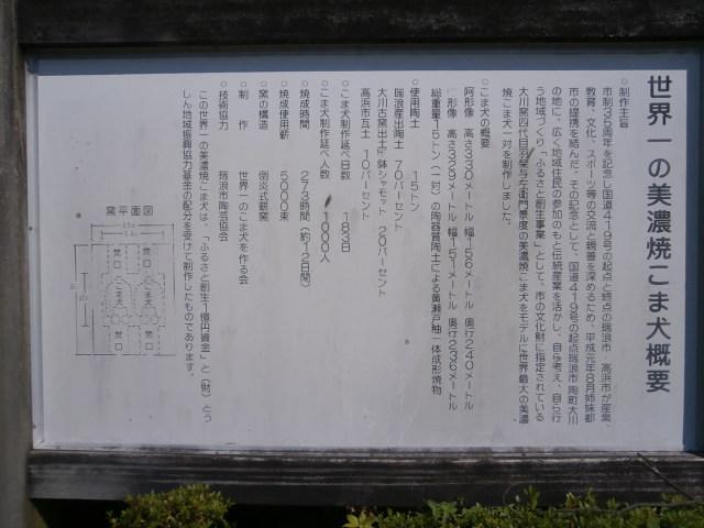 P9200087.jpg