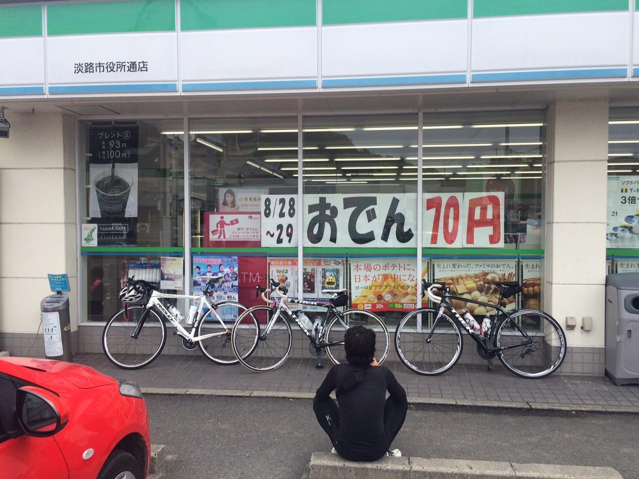 150829淡路島09.JPG
