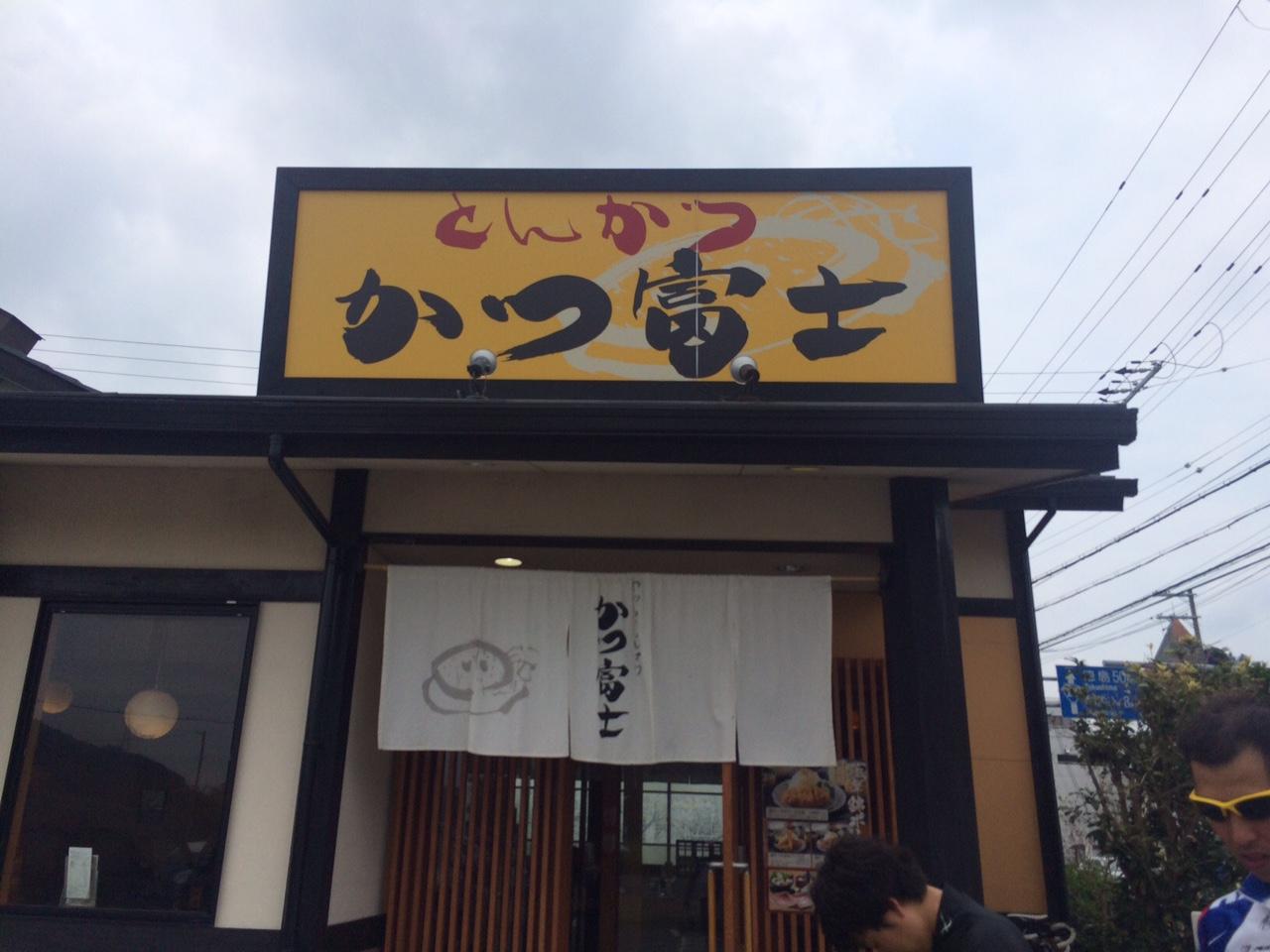 150829淡路島11.JPG