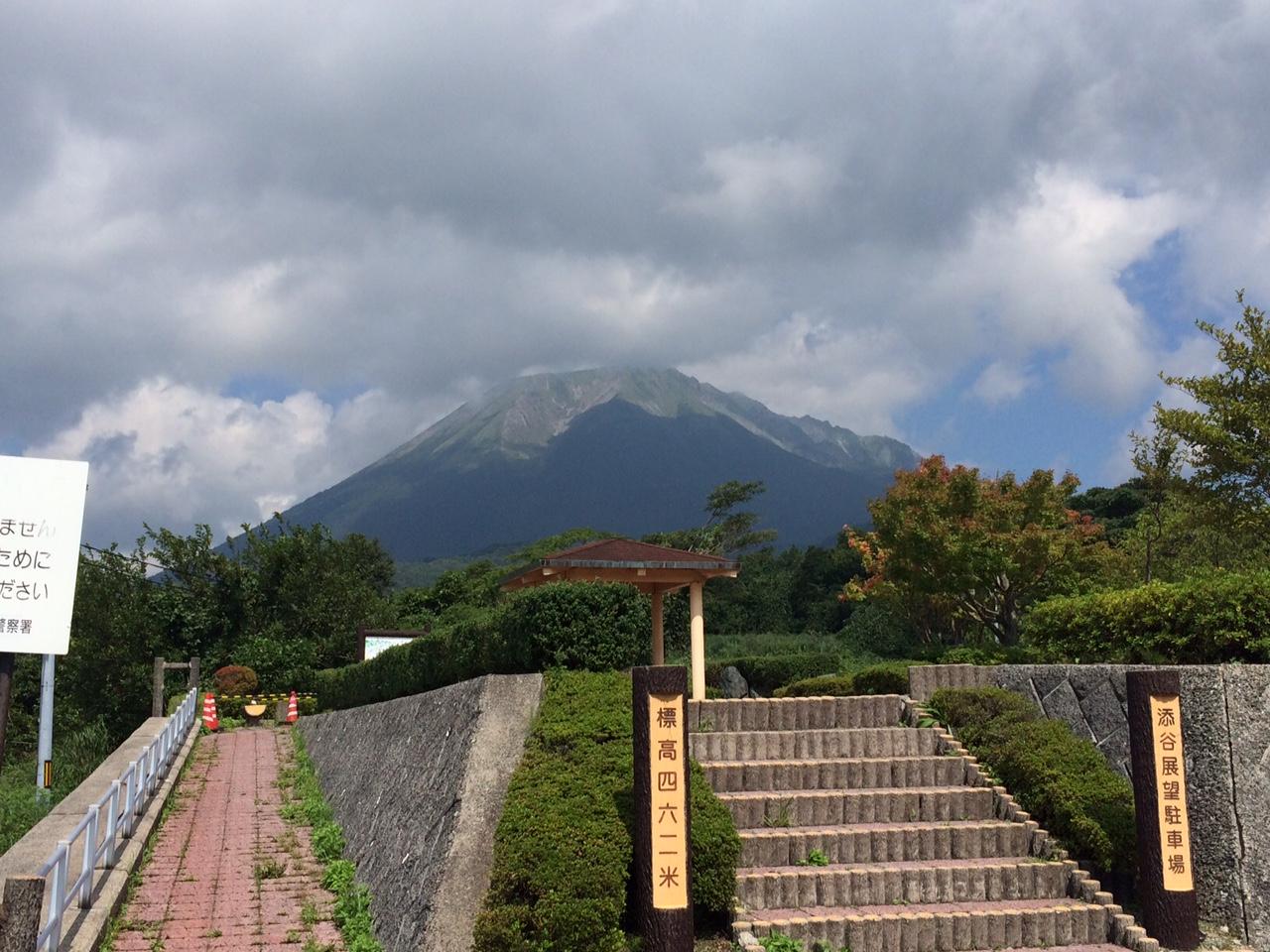 150904大山12.JPG