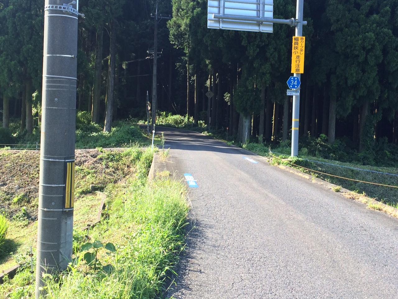 150904大山33.JPG