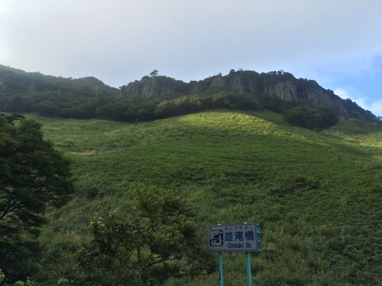 150904大山40.JPG
