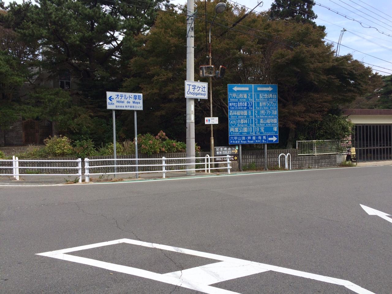 151009舞子06.JPG