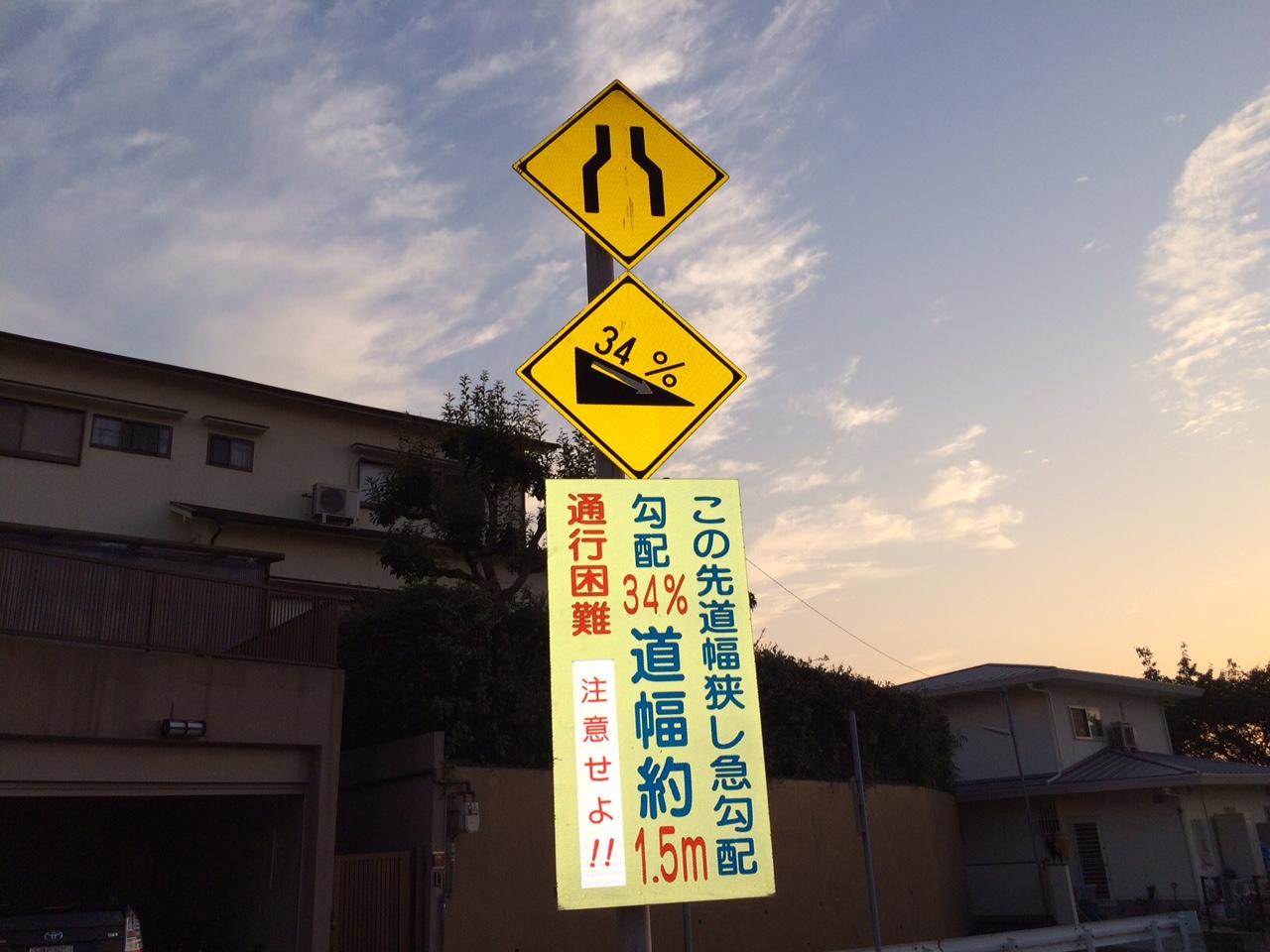 151009舞子29.JPG