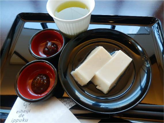 生ごま豆腐