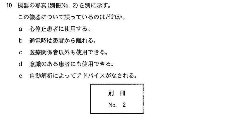 105c10.jpg