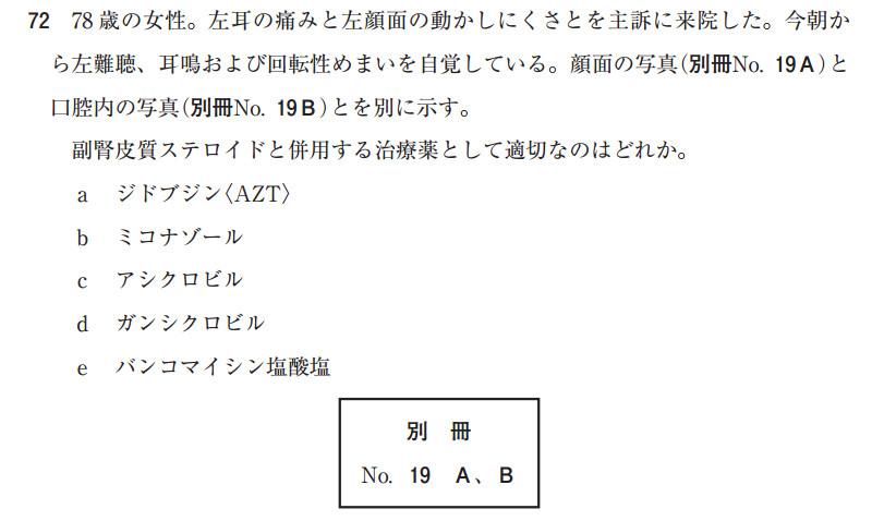 106i72.jpg