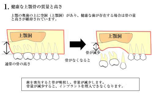 index05_img_01.jpg