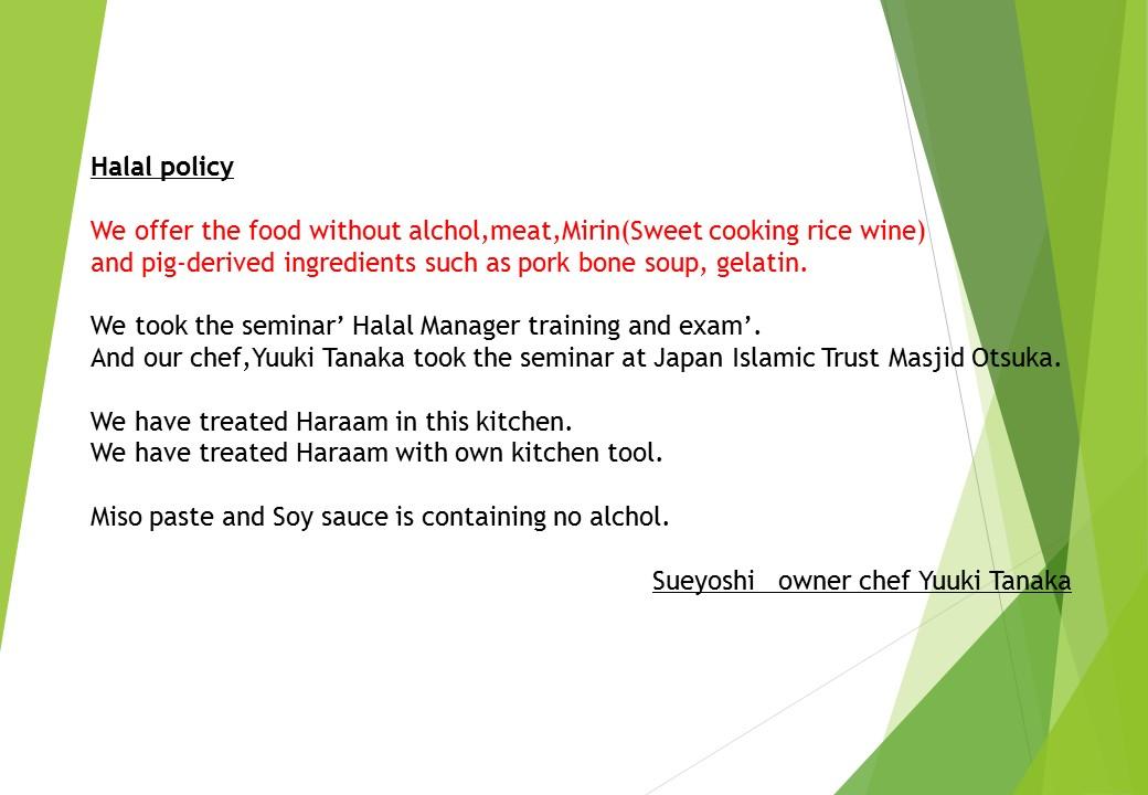 HalalPolicy.jpg