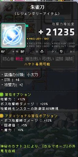 Maple150910_202038.jpg