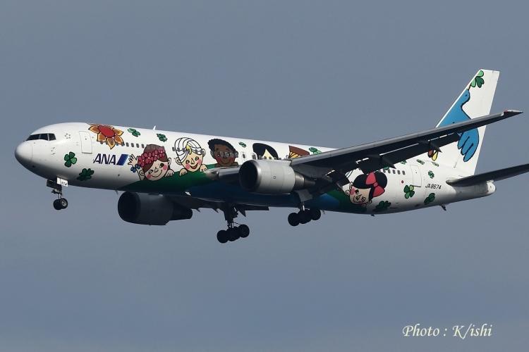 A-497.jpg