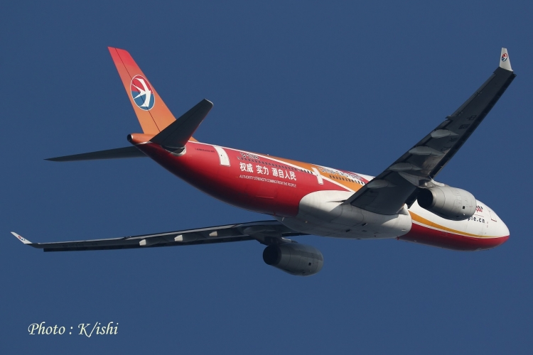 A-510.jpg