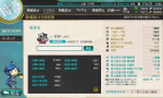 kancolle_20150920_005913.png