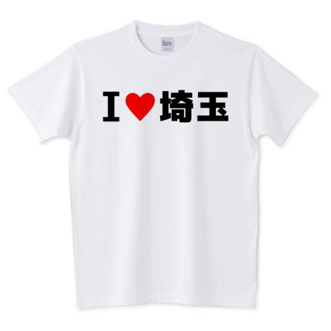 ILOVE埼玉