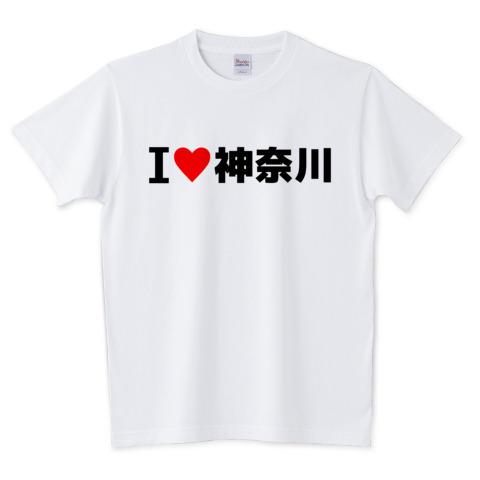ILOVE神奈川
