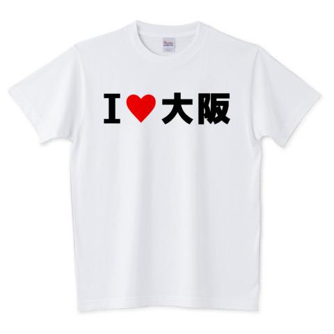 ILOVE大阪