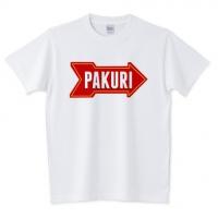 PAKURI