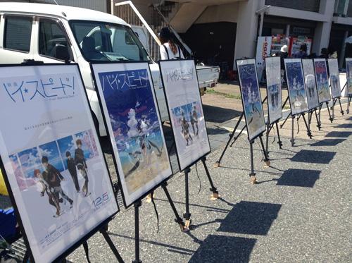 第3回岩美町イカ祭り&コスプレイベントポスタージャック