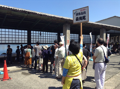 第3回岩美町イカ祭り&コスプレイベント鮮魚販売