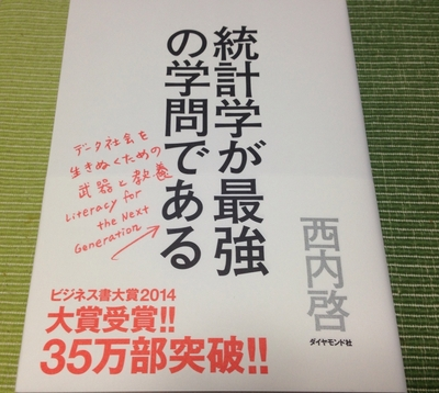 image_39230_400_0.jpg